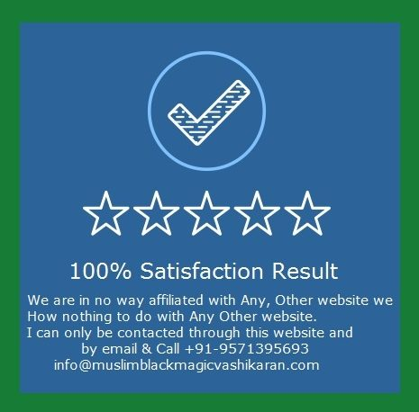 Satisfaction Result Muslim Black Magic